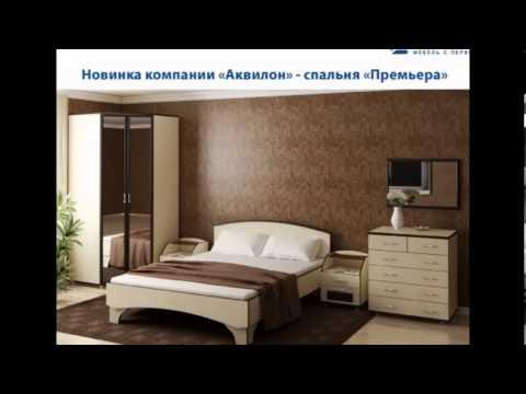 modulnaya-mebel-dlya-gostinoy-i-spalni.jpg